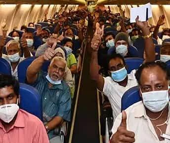 Travel insurance for visitors traveling on Vande Bharat flights